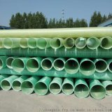 現貨供應玻璃鋼管道 玻璃鋼夾砂管玻璃鋼工藝管
