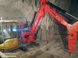 臂挂式矿山固定式电动液压机械破碎机