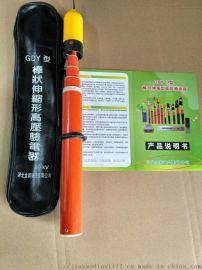 GDY-II棒状高压验电器 声光验电器