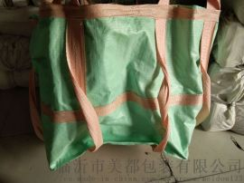临沂吨包厂家常年供应优质编织袋/集装袋/垃圾分类袋