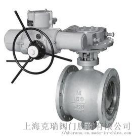 PBQ940H 电动偏心半球阀