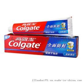 高露洁牙膏批发 员工节日礼品定制厂家报价