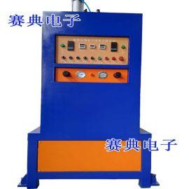 赛典专业EVA泡棉压花热压成型机 冷压定型机