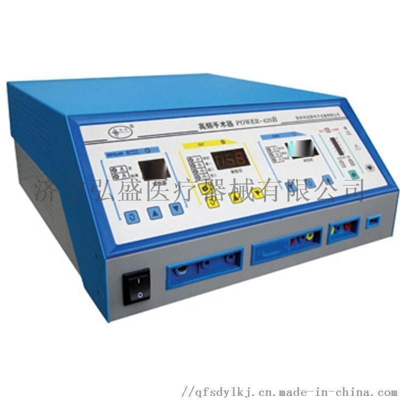 雙極  高頻電刀 POWER-420M2高頻電刀