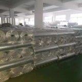 蒸汽管道保温专用 低能耗热网抗对流层