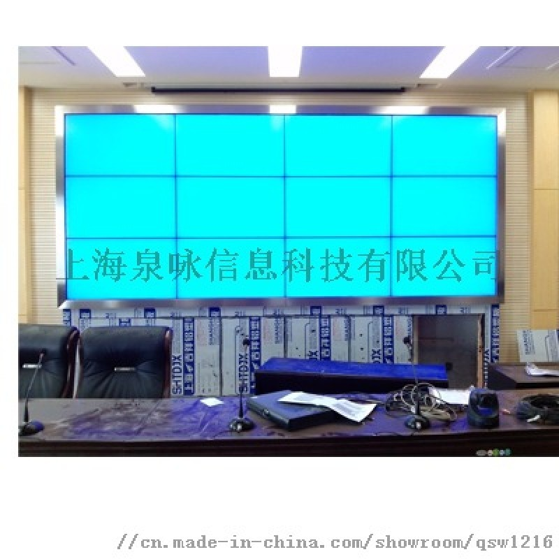 3.5MM 46寸  55寸上海大屏拼接安装公司