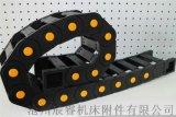 玻璃机械专用塑料拖链,桥式尼龙拖链检修