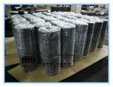 东北磁铁厂家供应柔性强磁铁,钕铁硼软磁