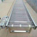 热处理网带输送机A铁力热处理网带输送机厂家型号