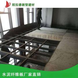 厂家现货供应水泥纤维板  loft公寓楼板