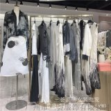 來自上海『凱倫詩 』19春夏設計師品牌女裝折扣
