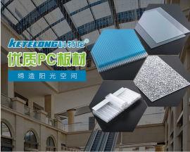 供应 科特龙牌PC光扩散板(漫反射板) 耐力板
