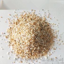 本格供应黄白喷砂石英砂,水处理用石英砂滤料