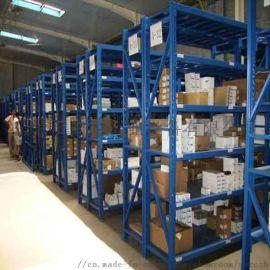 中型层板式货架 用于轻中型产品存储