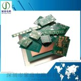 工厂直营 电路板生产 PCB打样 PCB批量生产