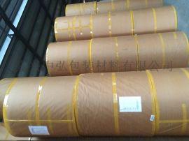 生产厂家供应90g白色单硅离型纸 轻离型