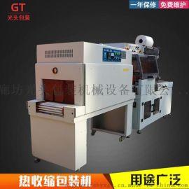 厂家生产 奶茶热塑机 奶茶套膜封切收缩机