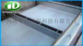 厂家直销pp斜管填料 六角蜂窝斜管 斜板 污水处理