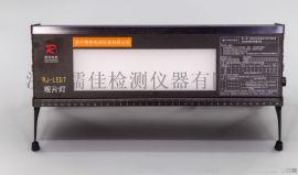 RJ-LED7高亮度LED台式观片灯