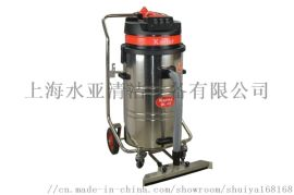 工业吸尘器工厂车间用吸灰尘颗粒干湿两用