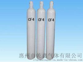 惠州市液态气体氧气氩气氮气 博罗县乙炔氧气