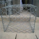 雙隔板高爾凡雷諾護墊 高鍍鋅絲石籠網箱固濱籠