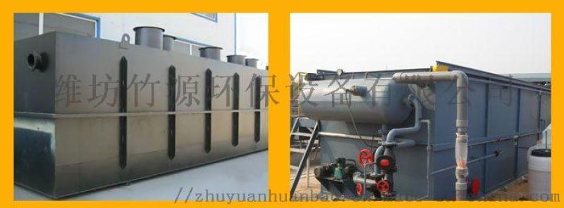 牛場一體化污水處理設備