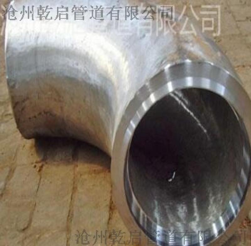 河北乾啓生產廠家,180度對焊彎頭,衝壓彎頭,90度不鏽鋼彎頭GB/T12459-2017