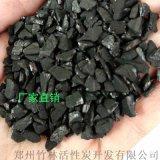 专业黄金提炼椰壳炭、空气净化椰壳活性炭