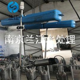 潜水式推流曝气机厂家 潜水式曝气机