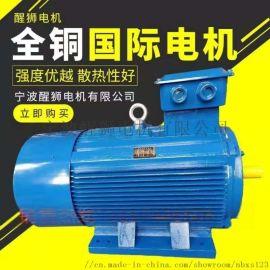 三相变频调速电机75kw