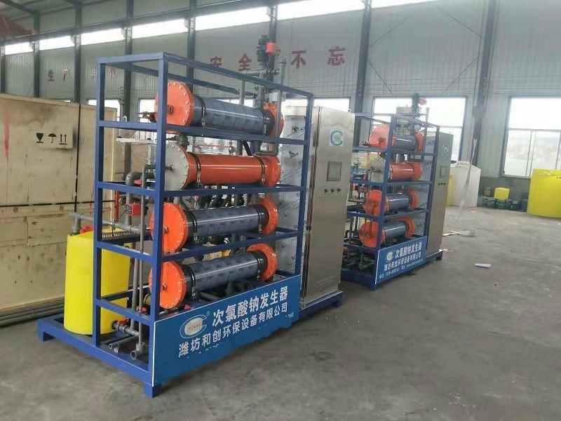 9萬方水廠消毒設備/9公斤次氯酸鈉發生器