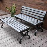 戶外公園長椅子實木長凳防腐木休閒靠背廣場庭院園林