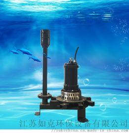 如克三相电QXB0.75离心式潜水曝气机