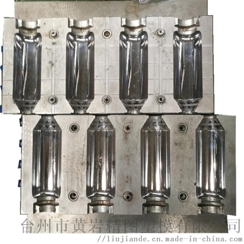 功能性饮料瓶吹瓶模具 PET瓶模具 广口瓶模具