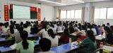 教师编培训教师资格证培训 公务员事业编培训中师教育