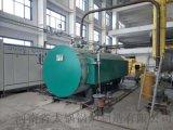 乌鲁木齐一吨电锅炉购买须知的三大重要事项