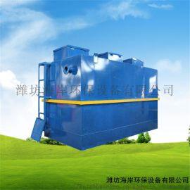 餐饮污水处理设备 一体化小型餐饮含油污水处理装置
