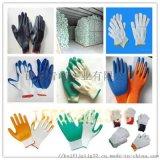 尼龍乳膠起皺手套生產廠家