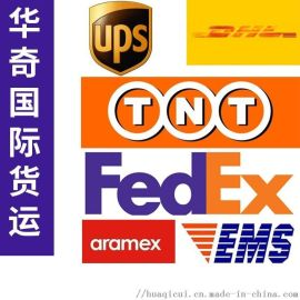 天津国际快递 美国空派韩国日本新加坡-澳大利亚