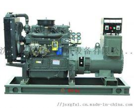 专业销售75kw康明斯发电机组品质**
