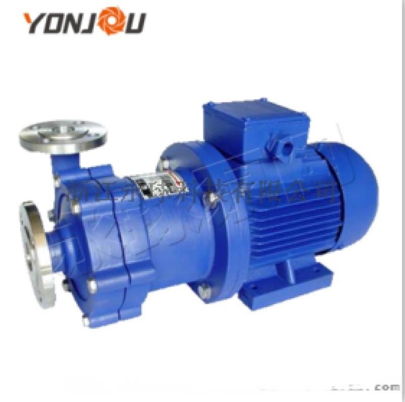 永球化工泵,磁力泵,離心泵,不鏽鋼磁力泵