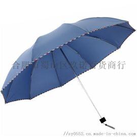 合肥天堂伞【定制LOGO】合肥天堂雨伞代理商直销