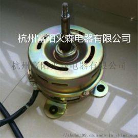 90W除湿机YDK90-6D