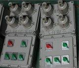 重慶防爆檢修插座箱帶4個60A防爆插銷防爆插座箱