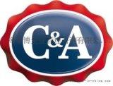 淄博、青岛、威海地区C&A验厂专家找中国验厂中心