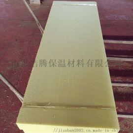 薛城挤塑板保温板 B1级挤塑板厂家