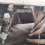 黏土中藥造粒設備 800型新型造粒機 牛羊糞造粒機