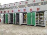 四川雅安生產高壓開關櫃、低壓GGD配電櫃
