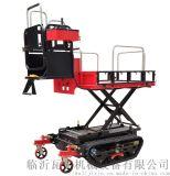 電動果園履帶液壓升降工作採摘修剪運輸平臺